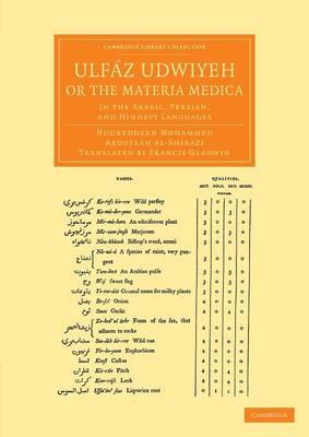 Ulfaz Udwiyeh or Materia Medica