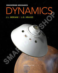 Engineering Mechanics 7E Statics (SI Edition) + WileyPlus + Engineering Mechanics 7E Dynamics (SI Edition) + WileyPlus