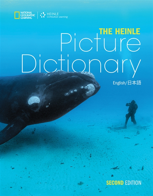 The Heinle Picture Dictionary English / Japanese