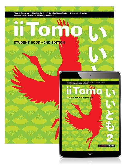 iiTomo 2 Student Book with eBook