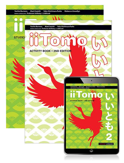 iiTomo 2 Student Book, eBook and Activity Book