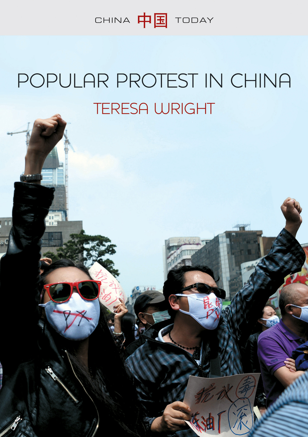 Popular Protest in China