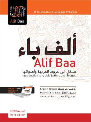 Alif Baa Introduction to Arabic Sounds and Letters (With DVD) 3ed