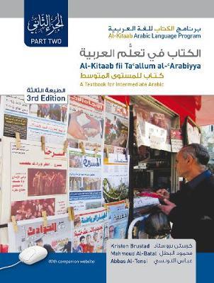 Al-Kitaab fii Ta callum al-cArabiyya: A Textbook for Intermediate Arabic: Part Two 3ed