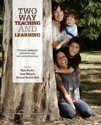 Two Way Teaching and Learning