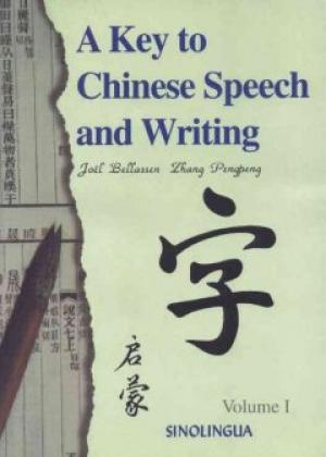 A Key to Chinese Speech and Writing: v. 1