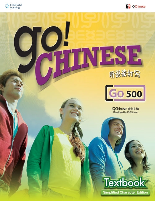 GO! Chinese Textbook Level 500 (Simplified Character Edition) : '''''