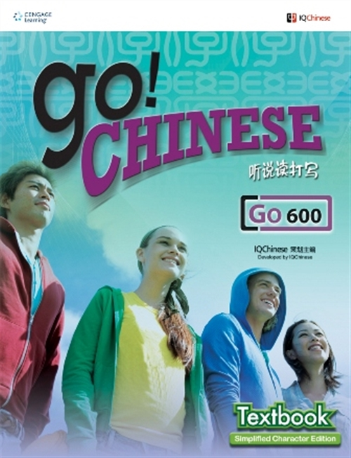 GO! Chinese Textbook Level 600 (Simplified Character Edition) : '''''