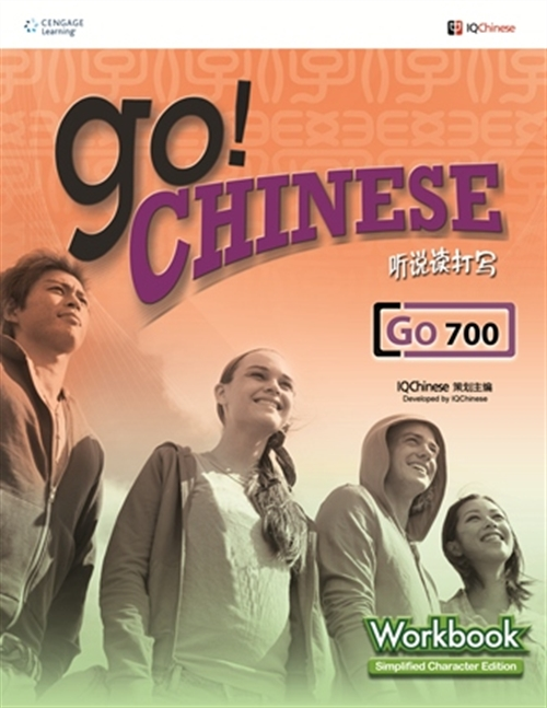 GO! Chinese Workbook Level 700 (Simplified Character Edition) : '''''