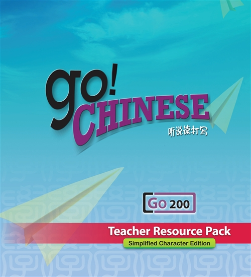 GO! Chinese Teacher Resource Pack Level 200 (Simplified Character  Edition)