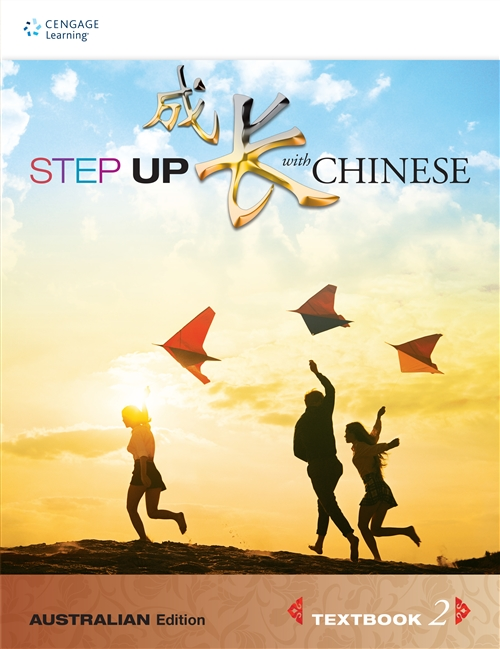 Step Up with Chinese (Australian Edn) Textbook 2