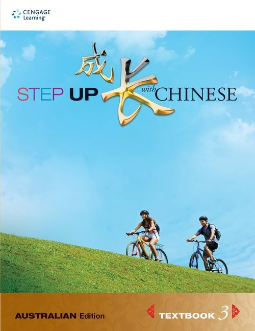 Step Up with Chinese (Australian Edn) Textbook 3