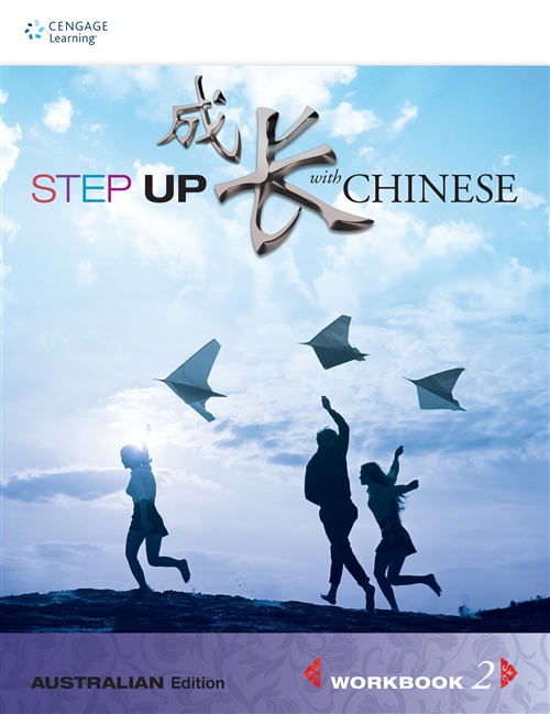 Step Up with Chinese (Australian Edn) Workbook 2