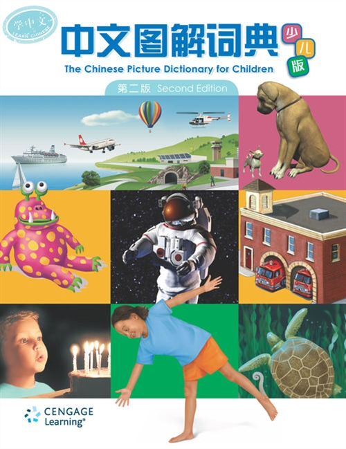 THE CHINESE PICTURE DICTIONARYFOR CHILDREN (2ND EDN)