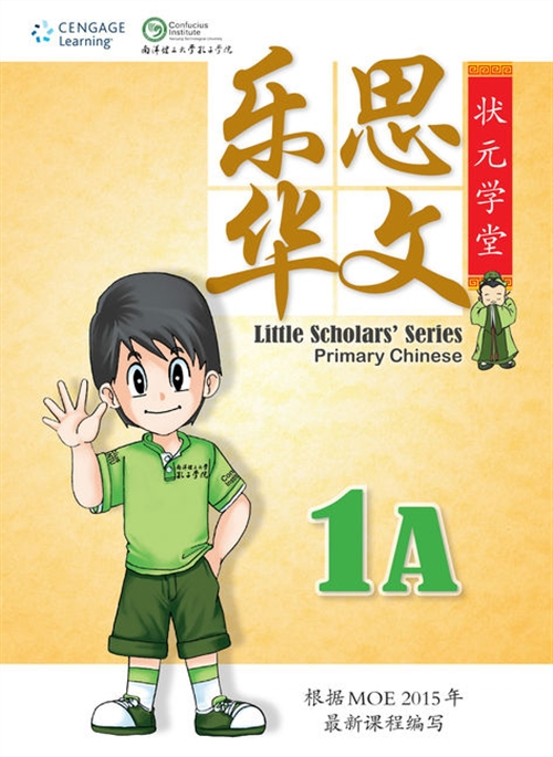 Little Scholars' Series Primary Chinese 1A