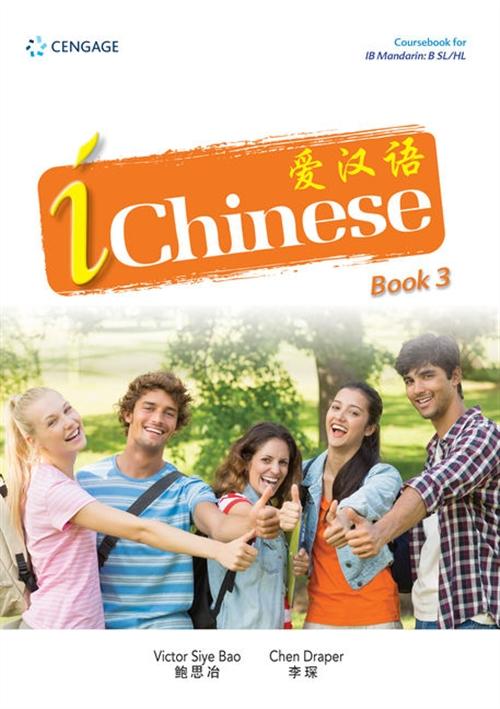 iChinese Book 3