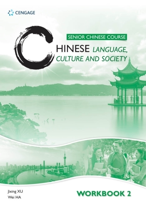 Senior Chinese Course: Chinese Language, Culture and Society, Workbook 2
