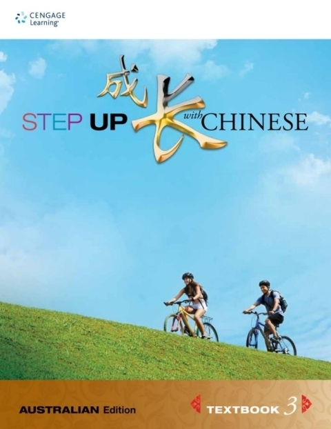 Step Up with Chinese Textbook 3 (Australian Edition)