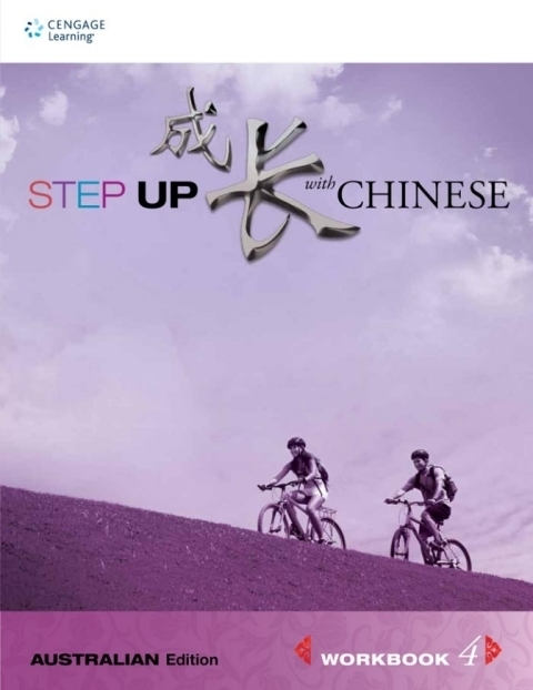 Step Up with Chinese Workbook 4 (Australian Edition)