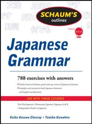 SOS JAPANESE GRAMMAR