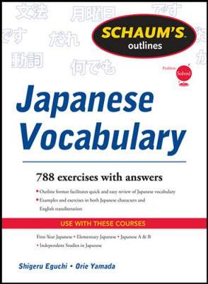 Schaums Outline of Japanese Vocabulary
