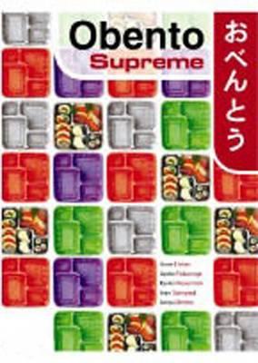 Obento Supreme Student Book