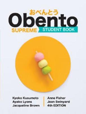 Obento Supreme Sb