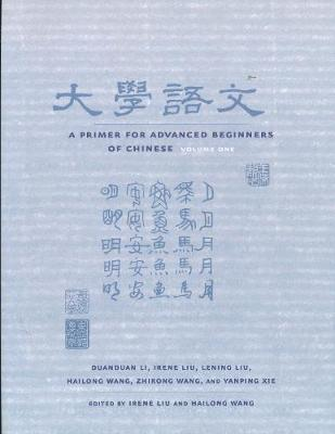 Primer for Advanced Beginners of Chinese