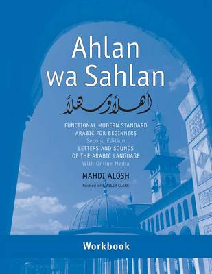 Ahlan wa Sahlan: Letters and Sounds of the Arabic Language: With Online Media (Workbook)