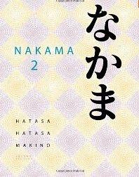 Nakama 2 Audio Access eCard