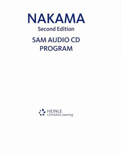 Sam Audio CD-ROM (7) for Hatasa/Hatasa/Makino's Nakama 1