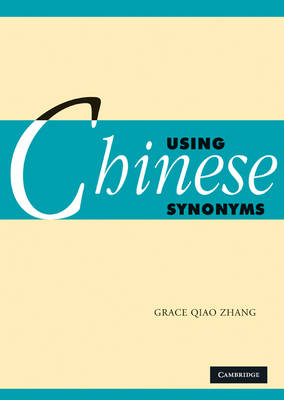 Using Chinese Synonyms