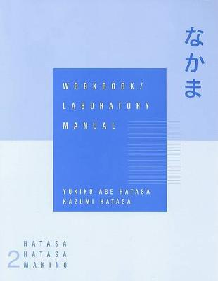Workbook with Lab Manual for Hatasa's Nakama: Volume 2: Japanese Communication, Culture, Context