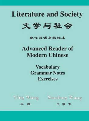 Literature and Society: Advanced Reader of Modern Chinese