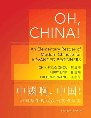Oh, China!: An Elementary Reader of Modern Chinese for Advanced Beginners