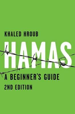Hamas: A Beginner's Guide
