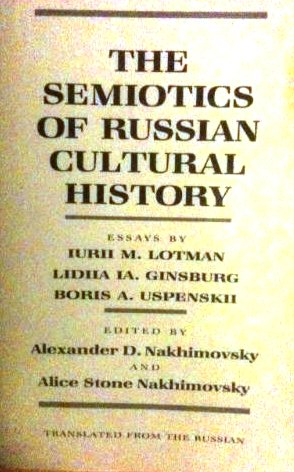 Semiotics/Russian Cult Hist Pb