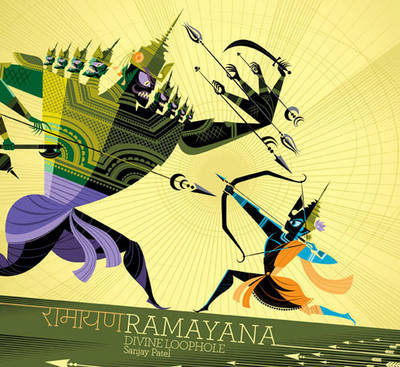 Ramayana: The Devine Loophole