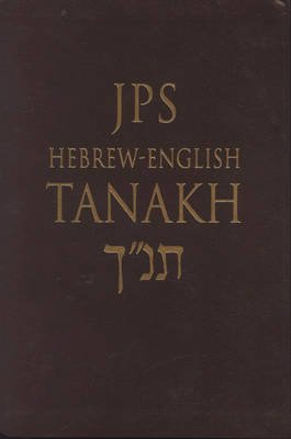 JPS Hebrew - English Tanakh: Brown Leatherette