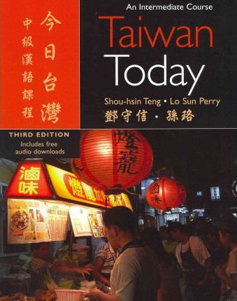 Taiwan Today : An Intermediate Course