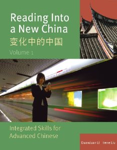 Reading into A New China: Integrated Skills for Advanced Chinese Vol.1