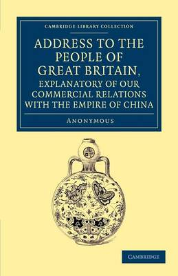 Addr Pple Gt Brit Com Rel Emp China