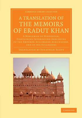Translation of Memoirs Eradut Khan