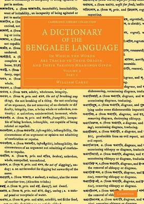 Dictionary Bengalee Language v2 p1