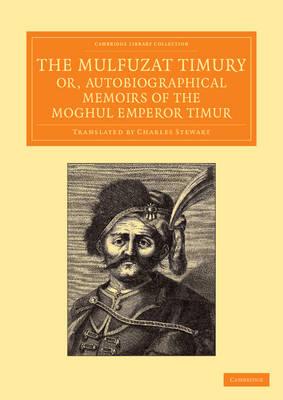 Mulfuzat Timury Autobgr Mogh Emp