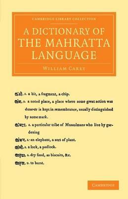 A Dictionary of Mahratta Language