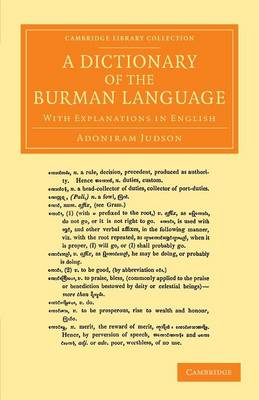 A Dictionary of the Burman Language