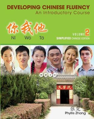 Introductory Chinese Simplified Literacy: Volume 2: Workbook