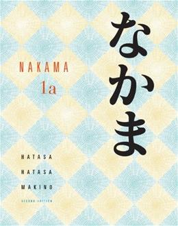 Nakama 1A Pack - Textbook 1A 2ed + Workbook 1A 2ed + WebsitePasskey