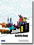 Jinbu 1 Activity Book